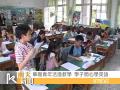 學甲國小-美國華裔青年夏令營上課情形 - YouTube